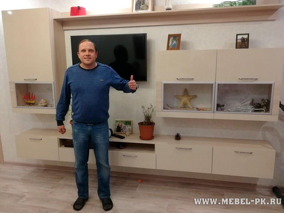 Отзыв от Евгения Владимировича